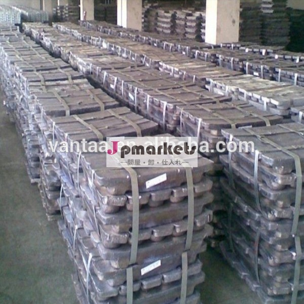 Sgsが承認された一次鉛インゴット99.99/鉛インゴット99.98/99.94鉛インゴット問屋・仕入れ・卸・卸売り
