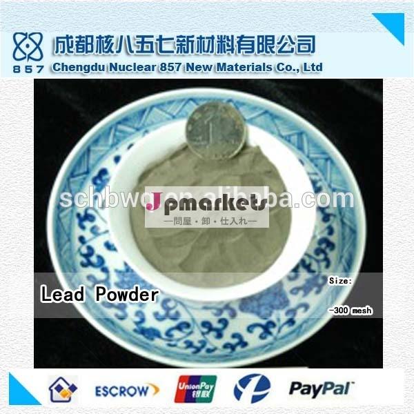 熱い販売の極細鉛粉中国から問屋・仕入れ・卸・卸売り