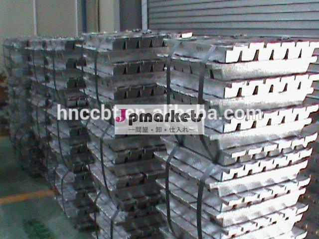 工場出荷時の価格!! 熱い販売の鉛インゴット98%- 99.94%問屋・仕入れ・卸・卸売り