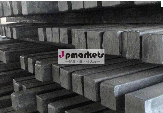 正方形のビレット150tu14-2-1230-99u問屋・仕入れ・卸・卸売り
