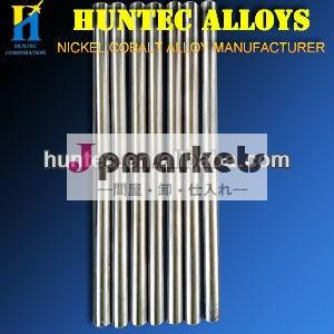 ハステロイc276plate/シート( n10276/ns334/333w。 nr。 2.4819)問屋・仕入れ・卸・卸売り