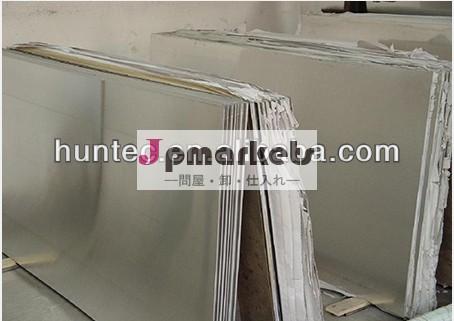 インコネル6250.03- 1.00ミリメートルのシートの厚さ、 3.0- 330ミリメートル幅問屋・仕入れ・卸・卸売り