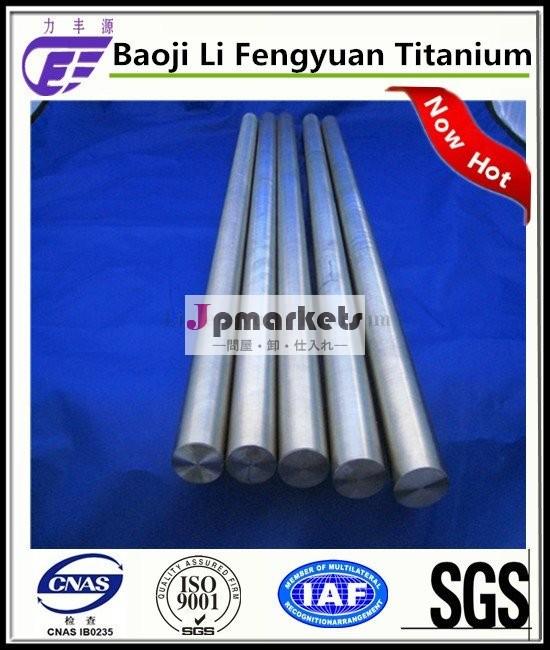 インコネル625、 ニッケル合金価格bar/ロッド( unsn06625) 在庫問屋・仕入れ・卸・卸売り