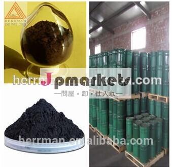 ホットsellpraseodymium酸化99.5%分問屋・仕入れ・卸・卸売り