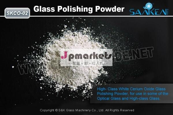 最高品質の白セリウム研磨粉問屋・仕入れ・卸・卸売り