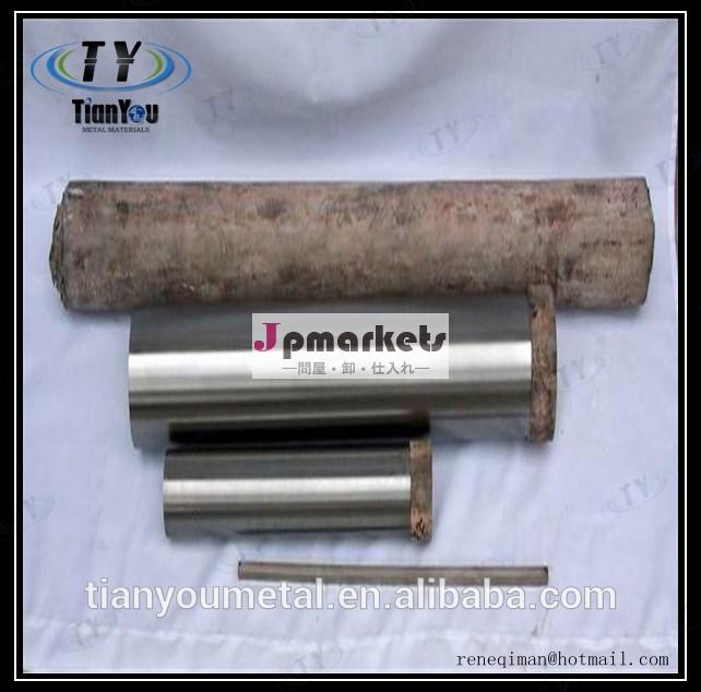 astmf136tc4チタン合金の棒で在庫で競争力のある価格問屋・仕入れ・卸・卸売り