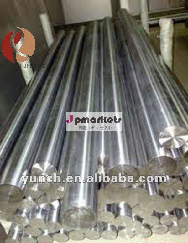 物質的なTi6Al4V ELI (等級23)のチタニウムの外科ステープル問屋・仕入れ・卸・卸売り