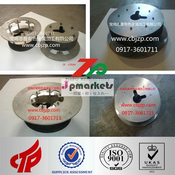 zpトップクラスブランド熱フィルター製造タングステンサファイアのための中国製成長炉問屋・仕入れ・卸・卸売り