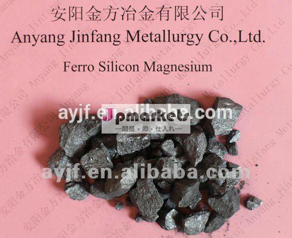 希土類fesimg/とフェロシリコンマグネシウム再/再- fesimg接種問屋・仕入れ・卸・卸売り