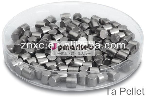 Ta顆粒99.99%タンタルコーティングやスパッタリングのための顆粒問屋・仕入れ・卸・卸売り