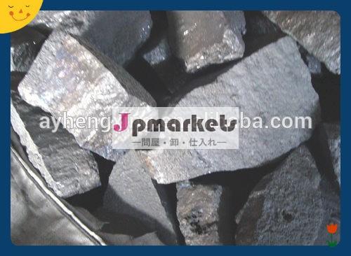 カルシウムシリコンチャンク直接供給する安陽市で中国製問屋・仕入れ・卸・卸売り