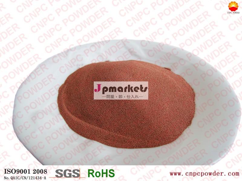 超- 微細な銅cu粉末ナノパウダーのサプライヤ価格工場問屋・仕入れ・卸・卸売り