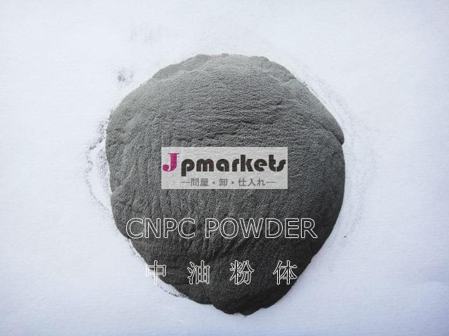 純鉄を購入金属粉fe粉末価格( fe> 99.9%)問屋・仕入れ・卸・卸売り