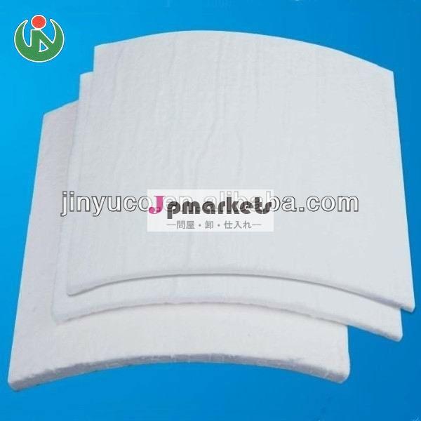 高い- ハイテク耐熱性セラミックファイバー断熱毛布問屋・仕入れ・卸・卸売り