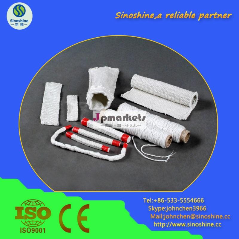 セラミック繊維の繊維products(cloth保温糸とテープのロープスリーブ問屋・仕入れ・卸・卸売り