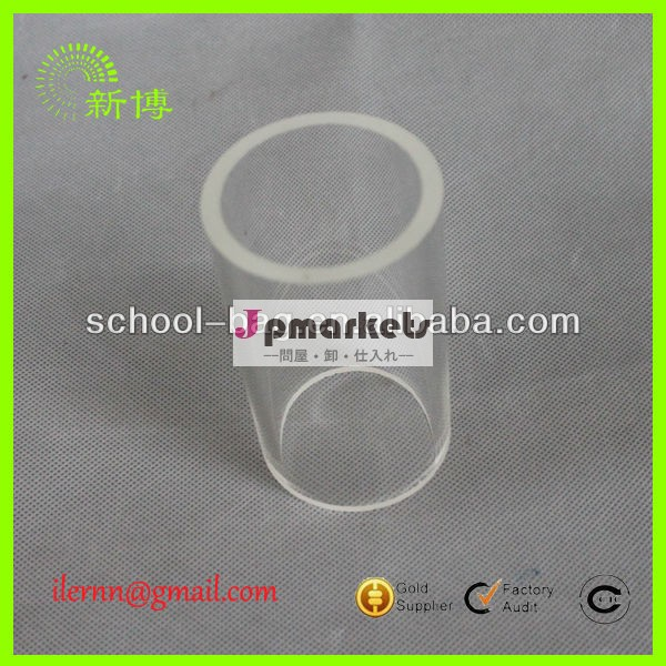 高いホウケイ酸ガラス管3.3( 保証品質)問屋・仕入れ・卸・卸売り