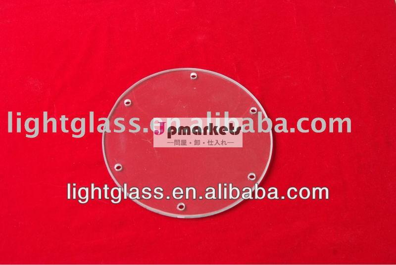 ホウケイ酸塩はサイトグラスを和らげた問屋・仕入れ・卸・卸売り