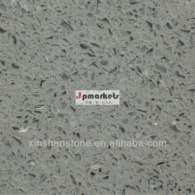 グレー人工結晶石英石スラブ問屋・仕入れ・卸・卸売り