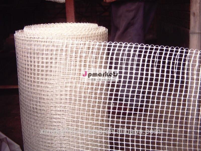 アルカリ- 耐性外部壁用グラスファイバーメッシュ問屋・仕入れ・卸・卸売り