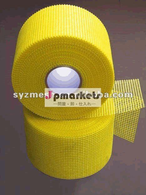 建築材料ahesive65g/m29*9グラスファイバーメッシュテープ問屋・仕入れ・卸・卸売り