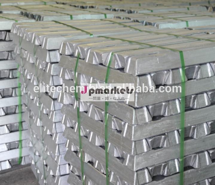 高純度アルミインゴット、 auminum99.7%インゴットの溶解インゴットのための問屋・仕入れ・卸・卸売り