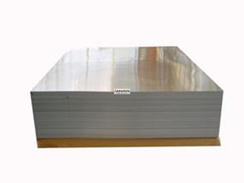 11001.5-3.0mm厚さのアルミニウムシート問屋・仕入れ・卸・卸売り