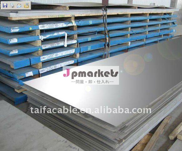 アルミニウム合金板建設用又は産業用アルミシート1100/3003/5052/5005/5251問屋・仕入れ・卸・卸売り
