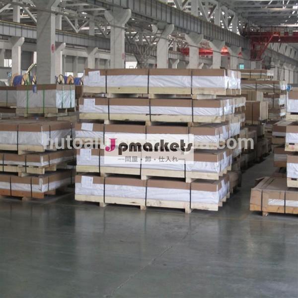 A1050/1060/1100/3003/5052/8011装飾的なアルミシート問屋・仕入れ・卸・卸売り