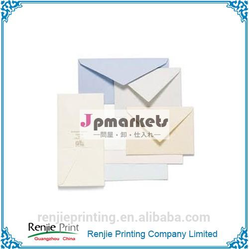 一般的な印刷の封筒やレターヘッド問屋・仕入れ・卸・卸売り