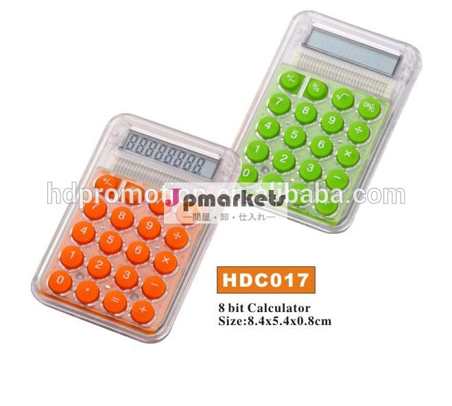 8- 桁のデュアルパワーlm2029cフレキシブルラバー電卓問屋・仕入れ・卸・卸売り
