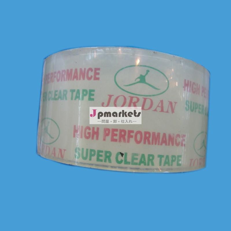 広いポリプロピレンフィルムbopp財の運送のための自己粘着テープ問屋・仕入れ・卸・卸売り