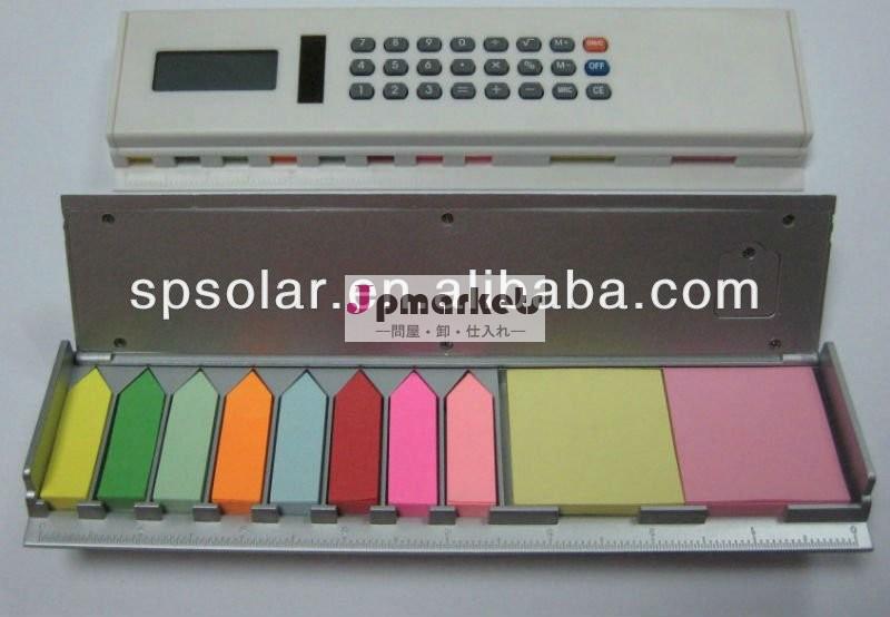 st40498桁のデュアル電源関数定規メモ帳付き電卓問屋・仕入れ・卸・卸売り