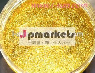 暖かい賞賛を受賞した魅力的な色シルバーゴールドフレア光顔料パール顔料問屋・仕入れ・卸・卸売り