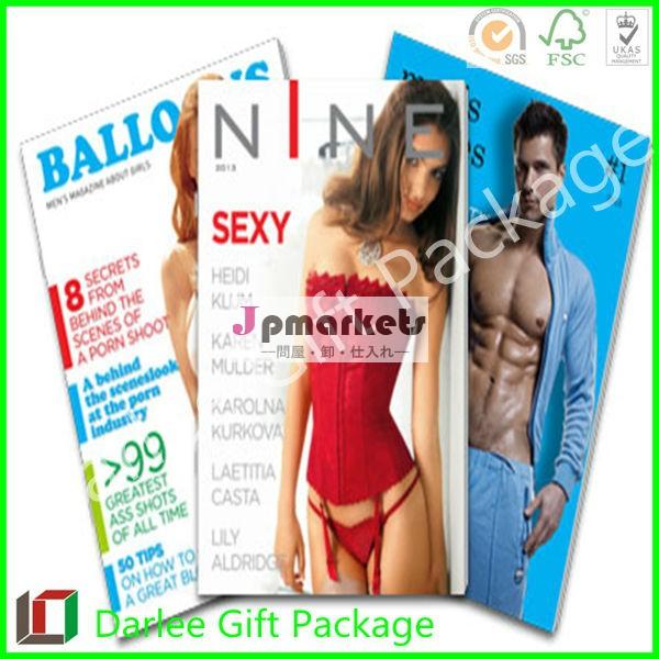 ヒンディー語ポルノ雑誌を提供する成人ポルノ雑誌cluth成人ポルノ雑誌の財布問屋・仕入れ・卸・卸売り
