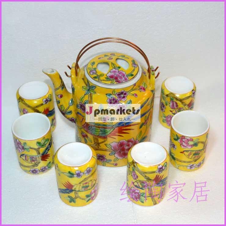 欧州markor牧歌的なセラミックハンド- 塗装コンチネンタルギフトパッケージの茶ティーセット茶貿易問屋・仕入れ・卸・卸売り
