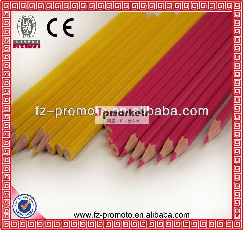"""熱い販売の7"""" マルチカラー色の鉛筆鉛筆エコ- フレンドリーな鉛筆問屋・仕入れ・卸・卸売り"""