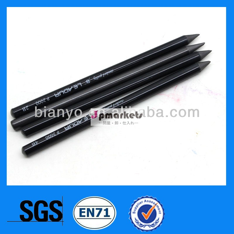 高品質グラファイトブラック鉛筆4b/2b仕事のための問屋・仕入れ・卸・卸売り