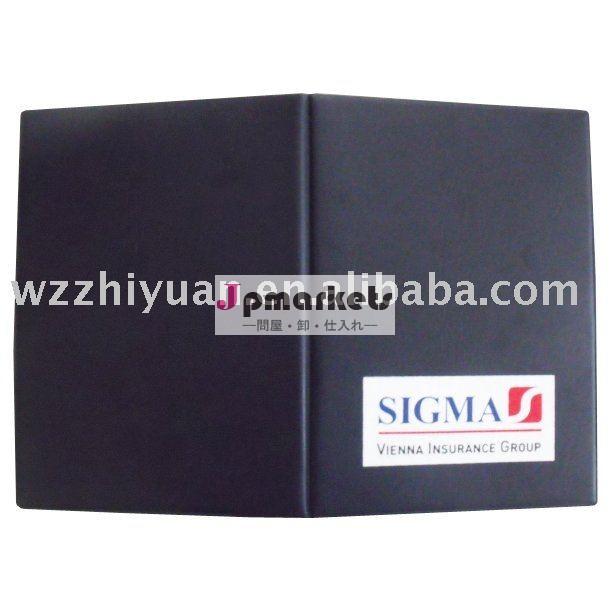 pvc硬質帳の表紙または証明書問屋・仕入れ・卸・卸売り