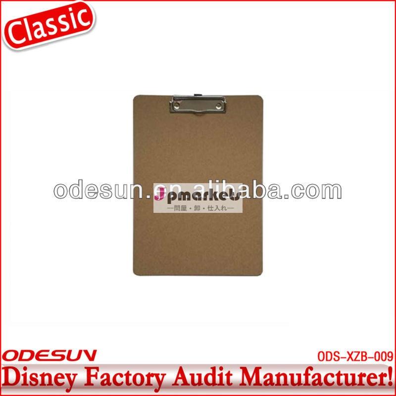 ディズニーの工場監査cover145018付きクリップボード問屋・仕入れ・卸・卸売り