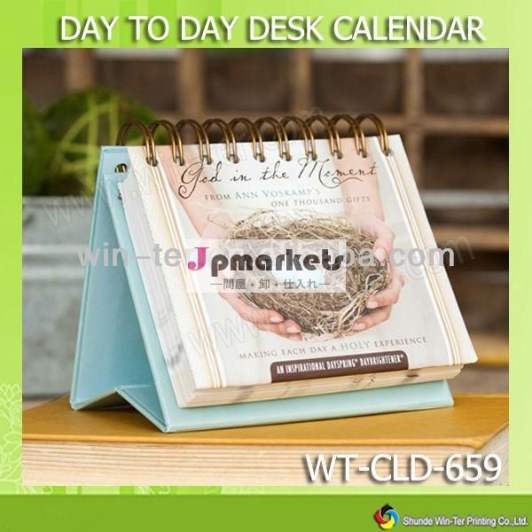 かわいいwt-cld-659の机のカレンダー問屋・仕入れ・卸・卸売り