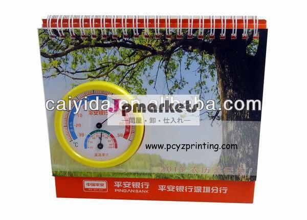 新しいデザイン2013カレンダー問屋・仕入れ・卸・卸売り