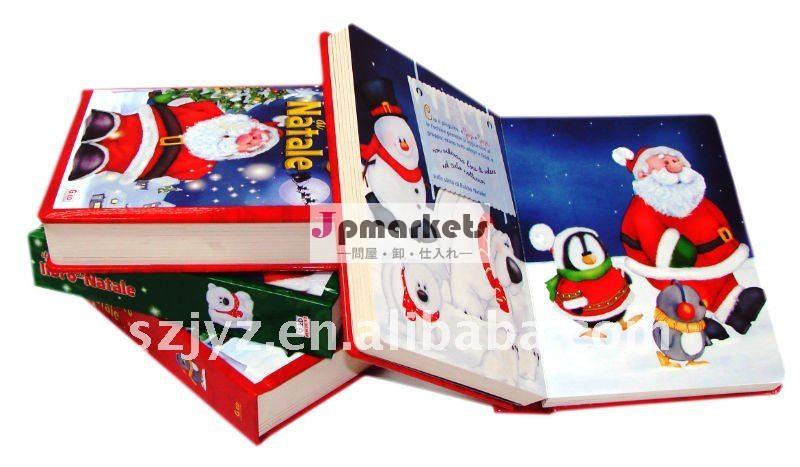 クリスマスのギフト中空ボードブック問屋・仕入れ・卸・卸売り