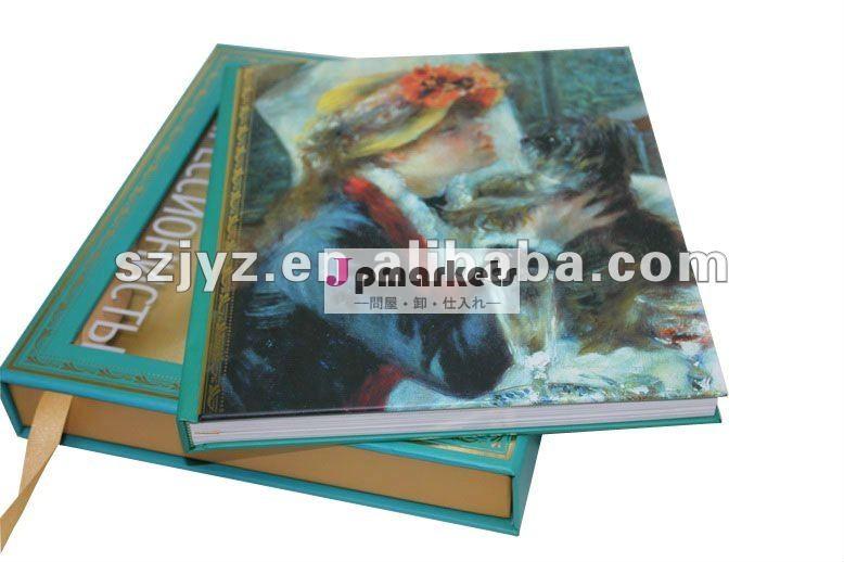 付きハードカバーの本、 スリップケースの印刷問屋・仕入れ・卸・卸売り