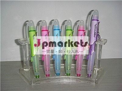 プラスチックかわいい機械鉛筆MP-267問屋・仕入れ・卸・卸売り