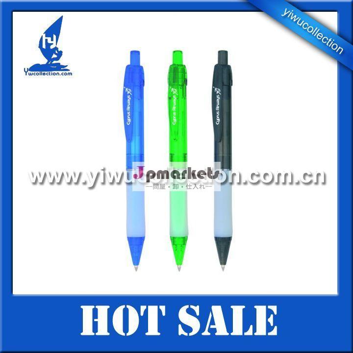 工場直接販売の何百もの広告ペン、 ファッションプラスチックペン問屋・仕入れ・卸・卸売り
