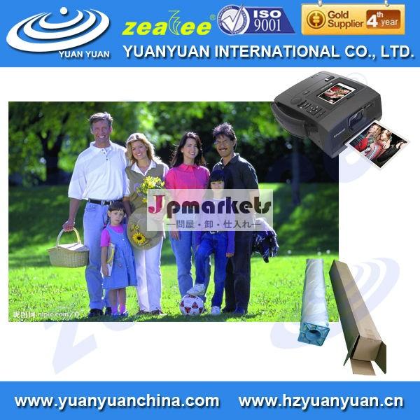 最も人気のある! 高光沢フォト用紙a4160gsm、 180のgsm、 230gsm、 gsmgsmプレミアム260240問屋・仕入れ・卸・卸売り