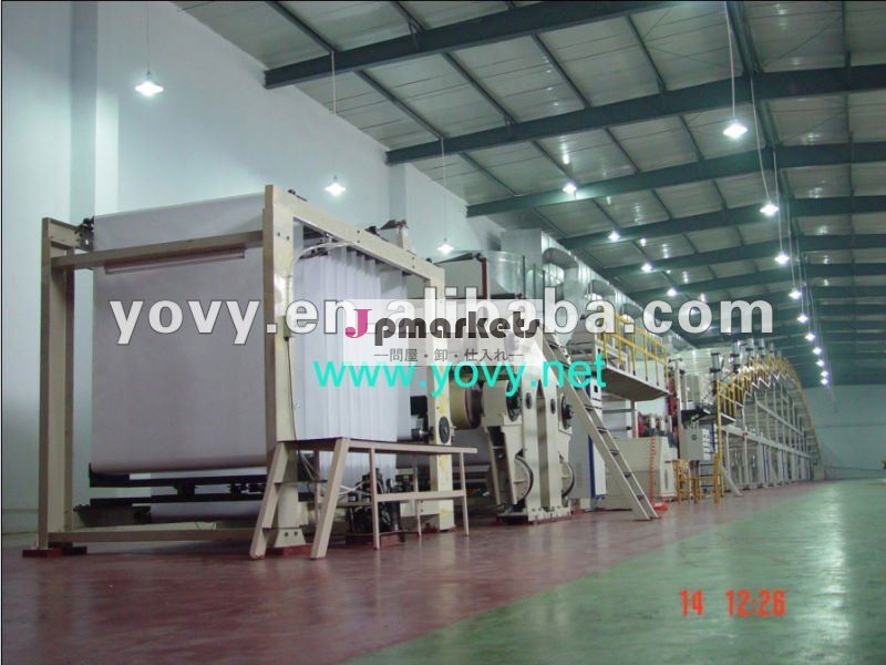 A4/a3230gsmrcインクジェット光沢フォト用紙問屋・仕入れ・卸・卸売り