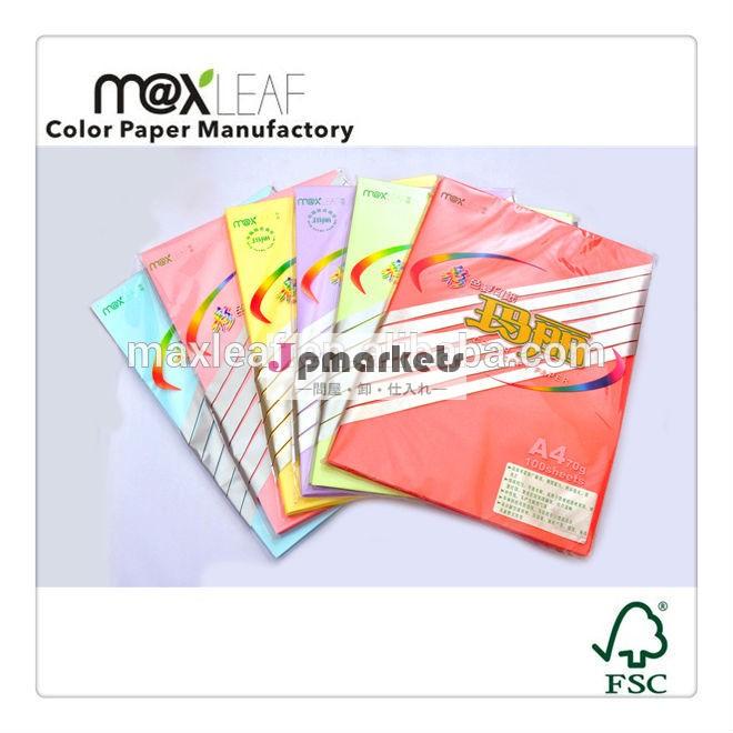 gsmのa470色のコピー用紙問屋・仕入れ・卸・卸売り
