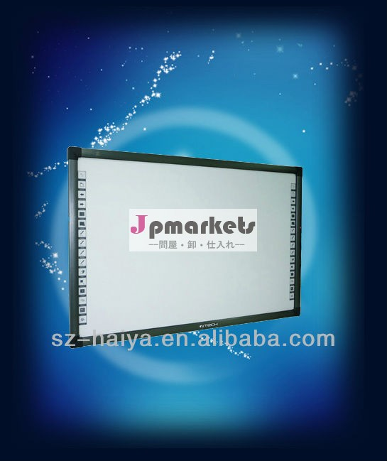 インタラクティブホワイトボード、 赤外線インタラクティブwhiteboard103''、 スマートボード問屋・仕入れ・卸・卸売り