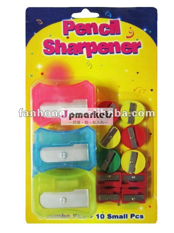 子供の鉛筆削り問屋・仕入れ・卸・卸売り